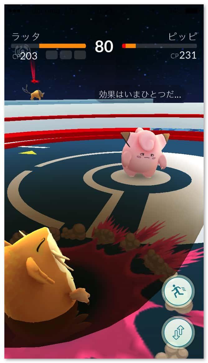 Pokemongo gym battle 6
