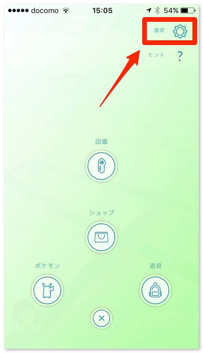 Pokemongo save and charge baterry 2