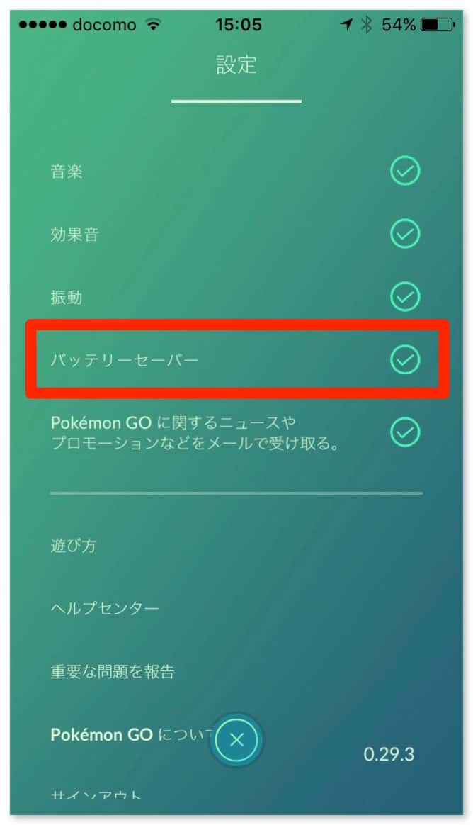 Pokemongo save and charge baterry 3