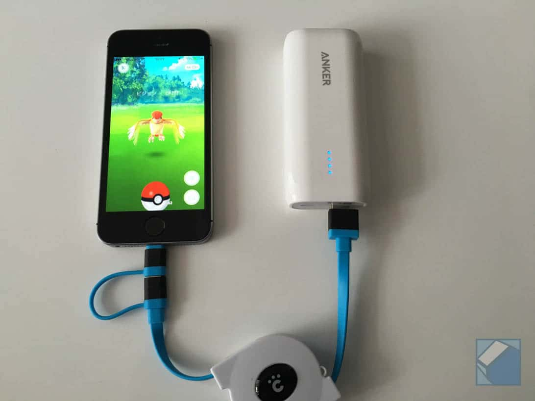 Pokemongo save and charge baterry title