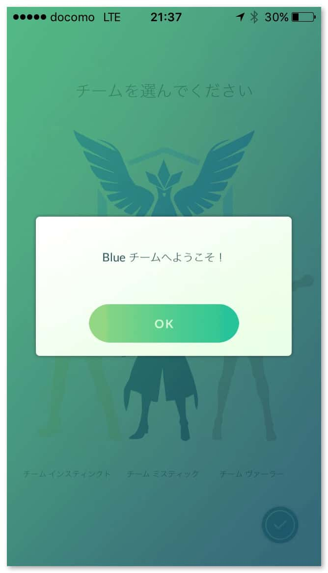 Pokemongo team color 14