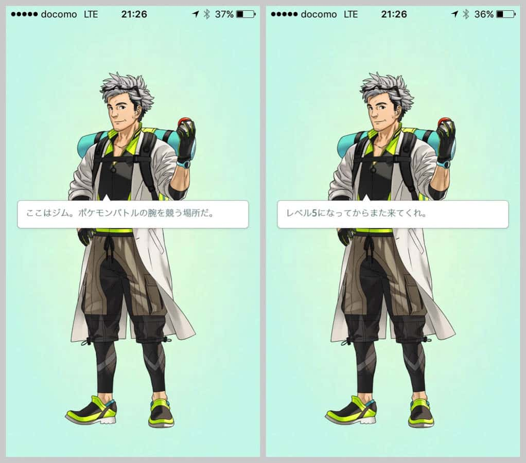 Pokemongo team color 2