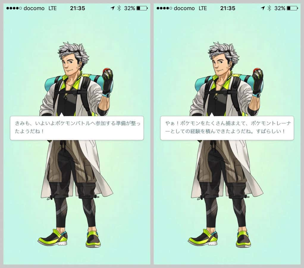 Pokemongo team color 3