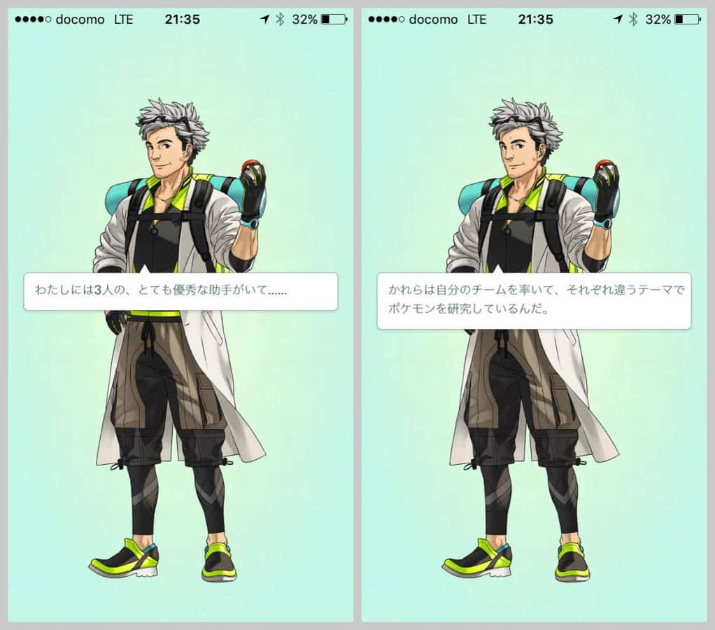 Pokemongo team color 4