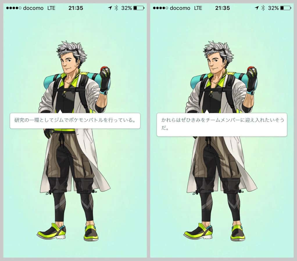 Pokemongo team color 5