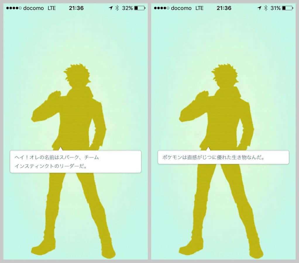 Pokemongo team color 6