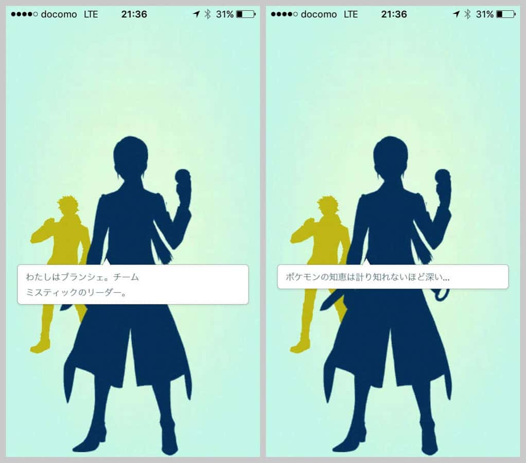 Pokemongo team color 8