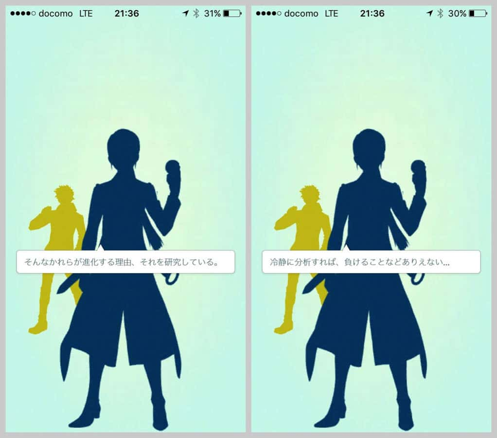 Pokemongo team color 9