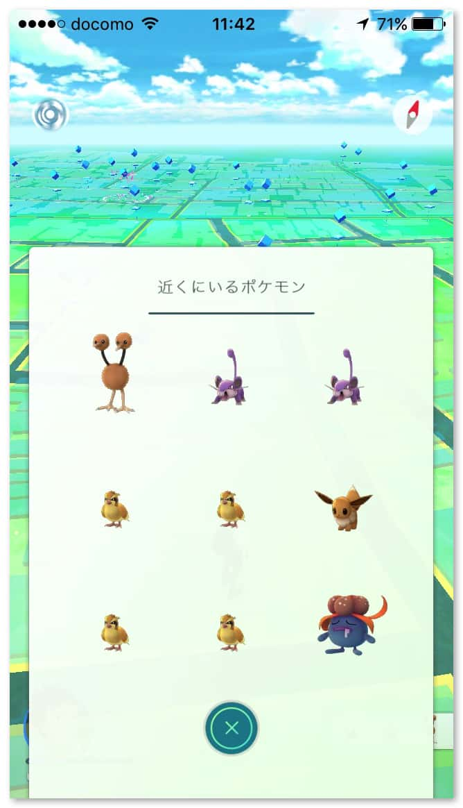 Pokemongo update 1 8