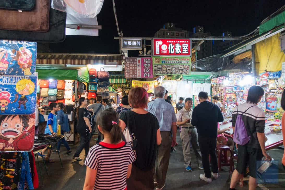 Ruili night market 12