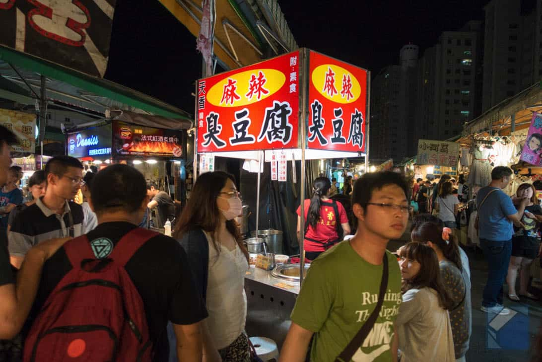 Ruili night market 14