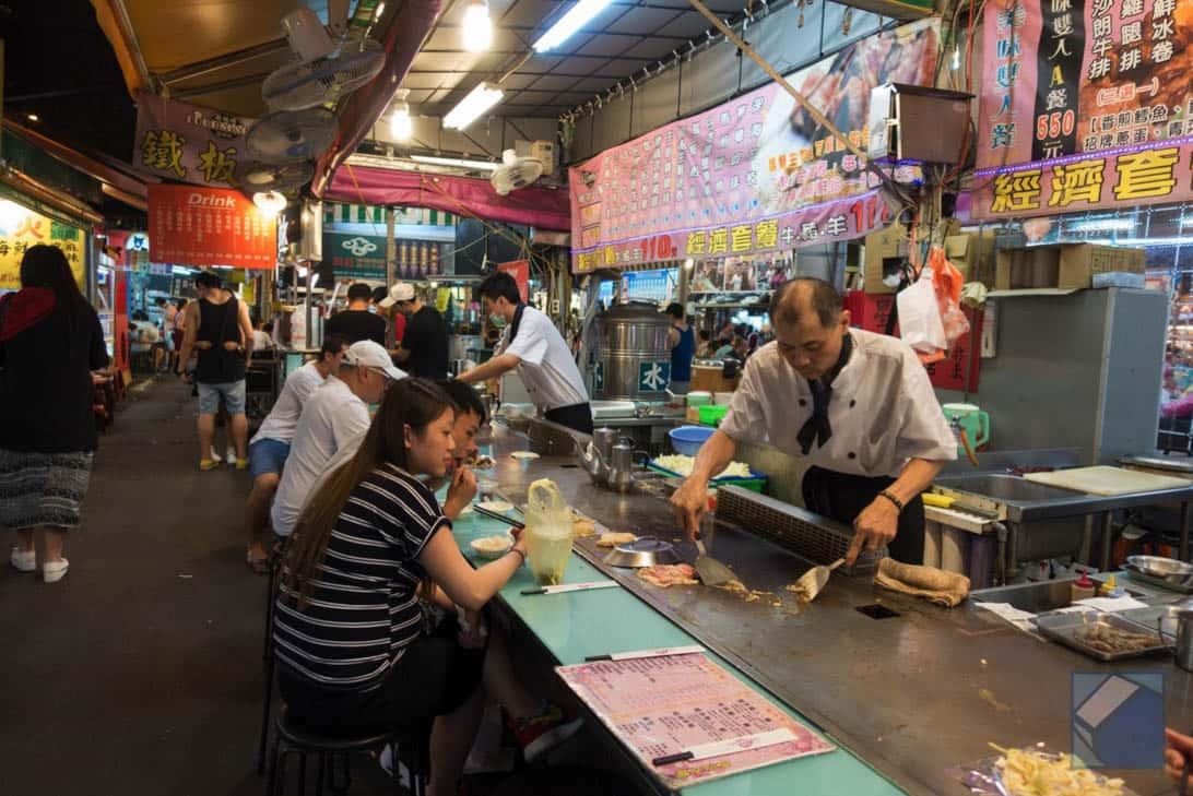 Ruili night market 24
