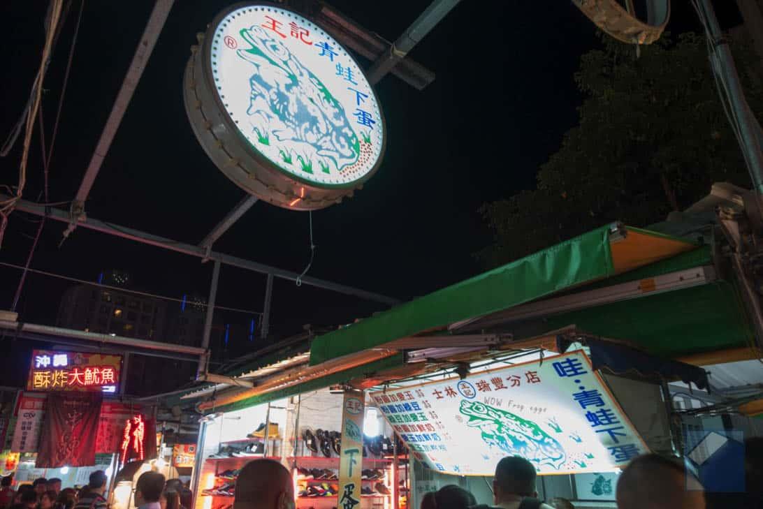 Ruili night market 29