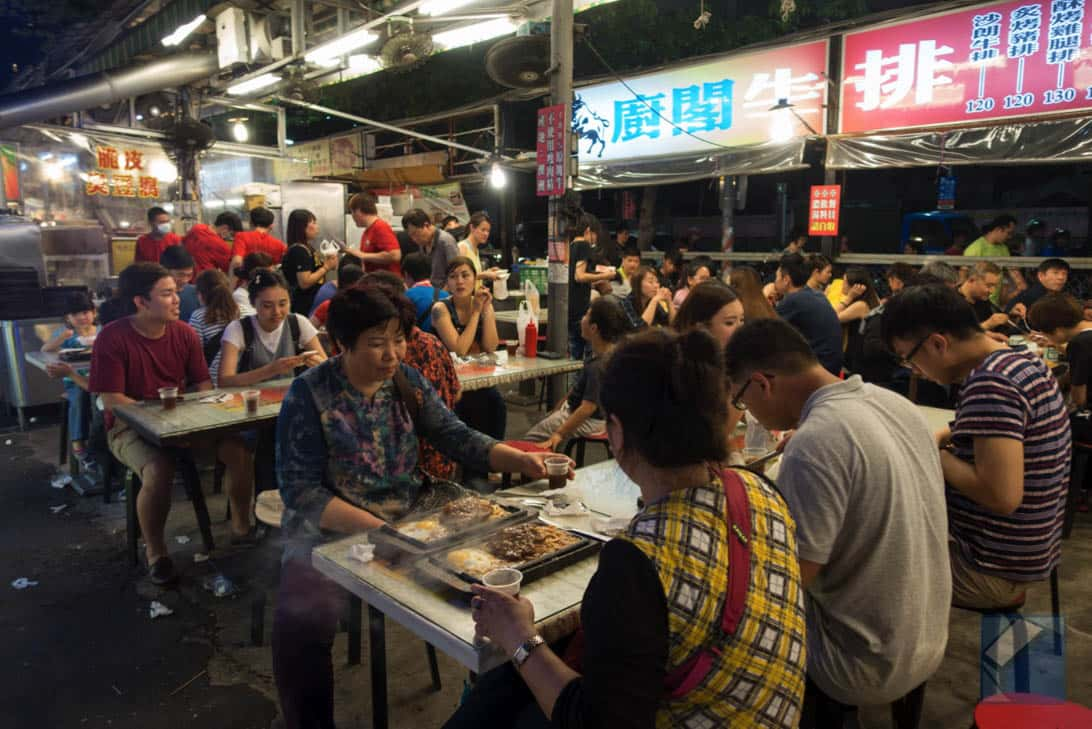 Ruili night market 30