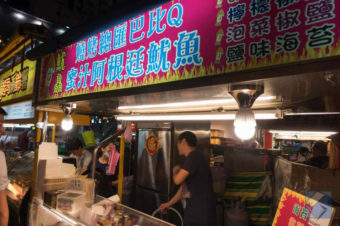 Ruili night market 33