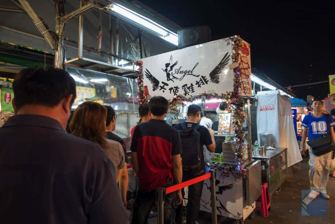 Ruili night market 36