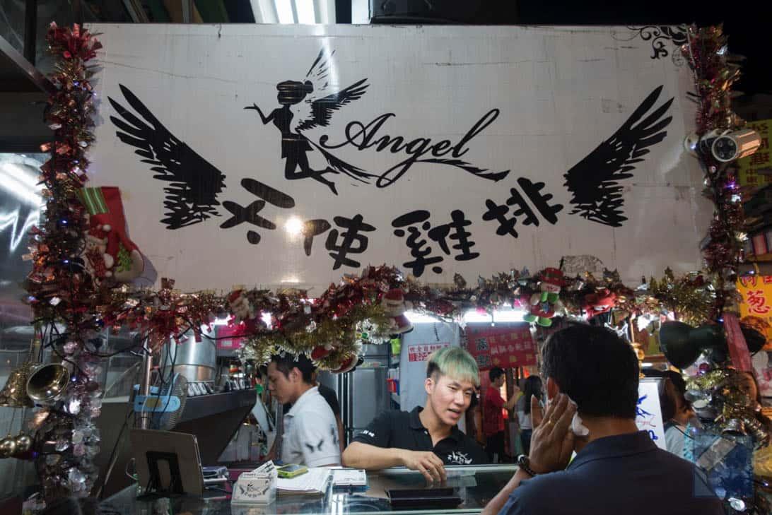 Ruili night market 37