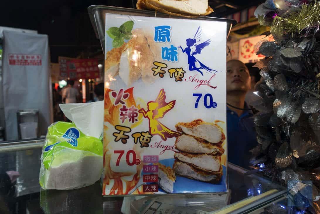 Ruili night market 38