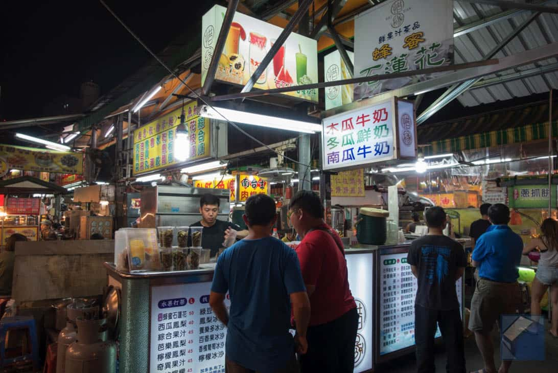 Ruili night market 41