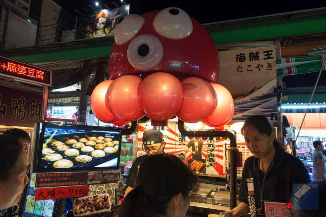 Ruili night market 5