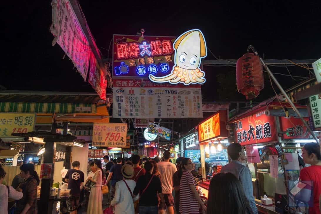 Ruili night market 6