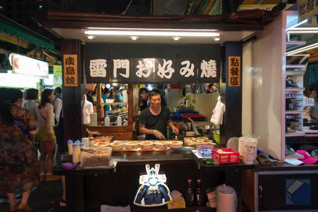Ruili night market 7