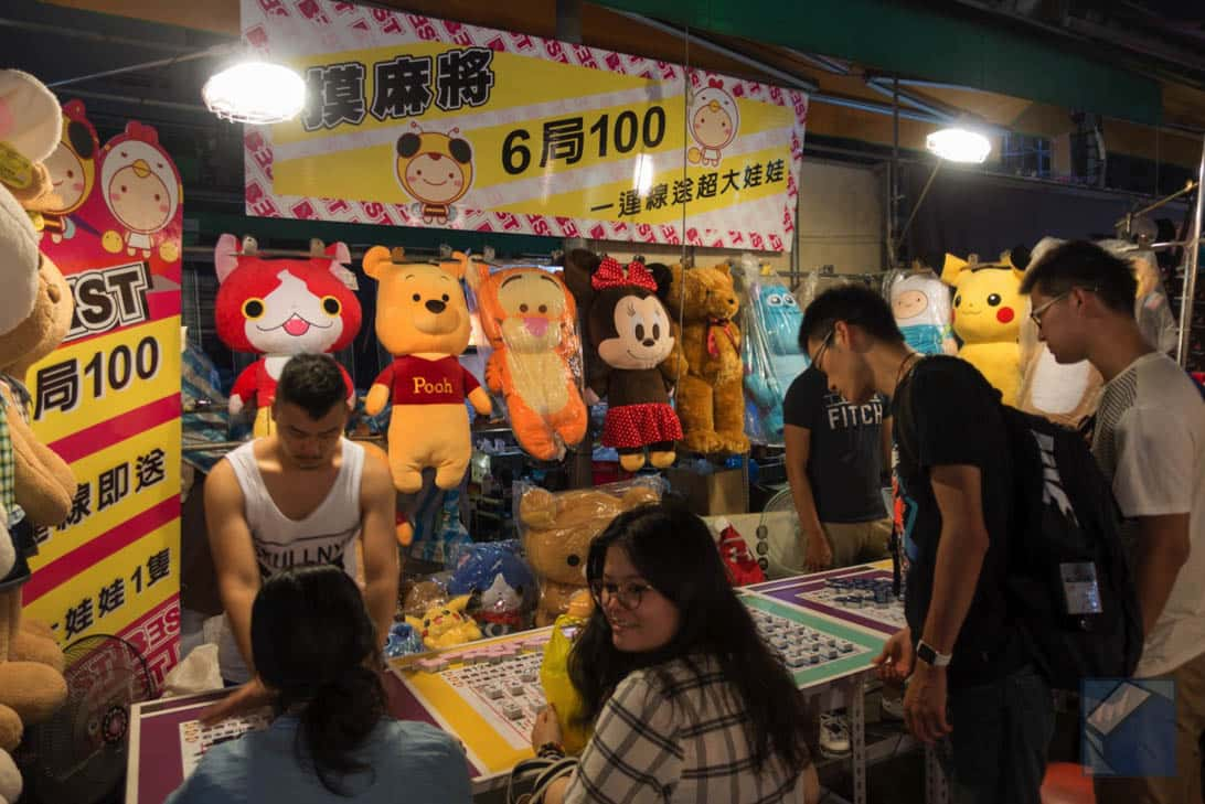 Ruili night market 9