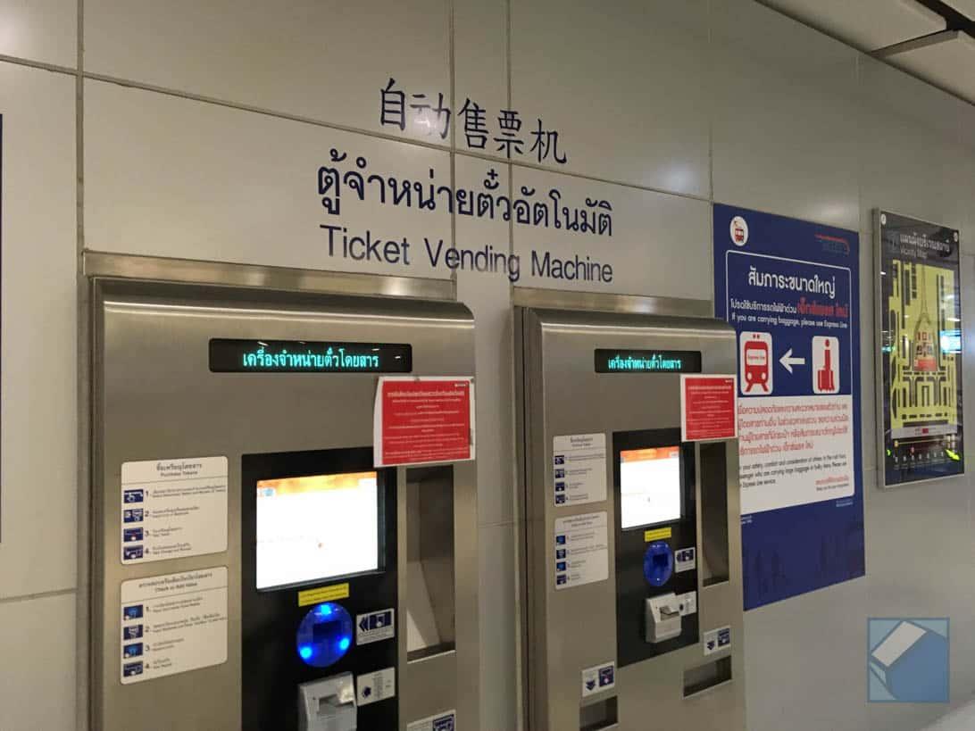 Suvarnabhumi airport to bangkok city 1
