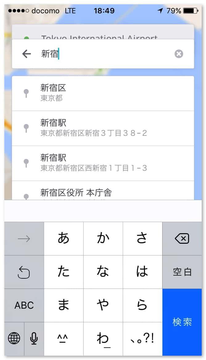 Uber haneda to tokyo 2