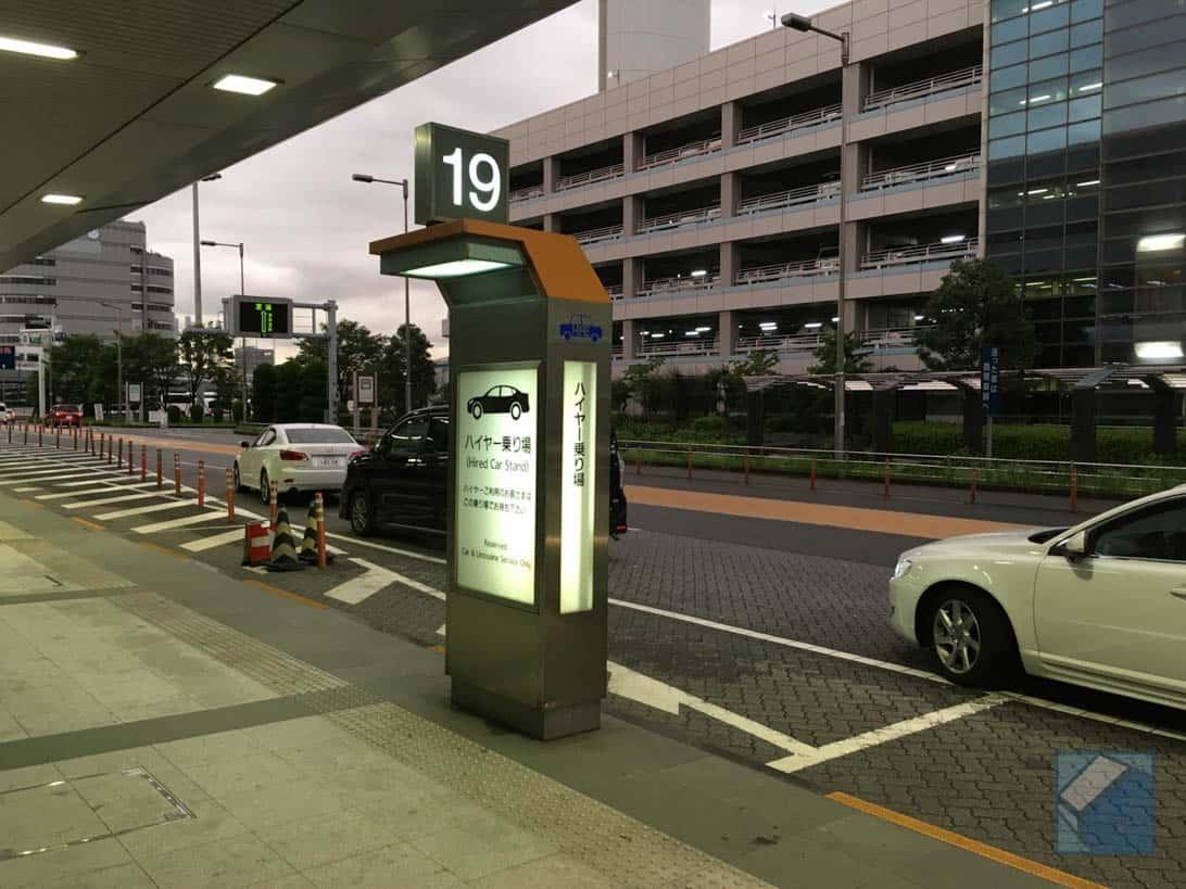 Uber haneda to tokyo 6