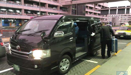 アプリで呼ぶ高級タクシー・Uberで羽田から都心(新宿)へ。めっちゃラク&定額料金で安心!