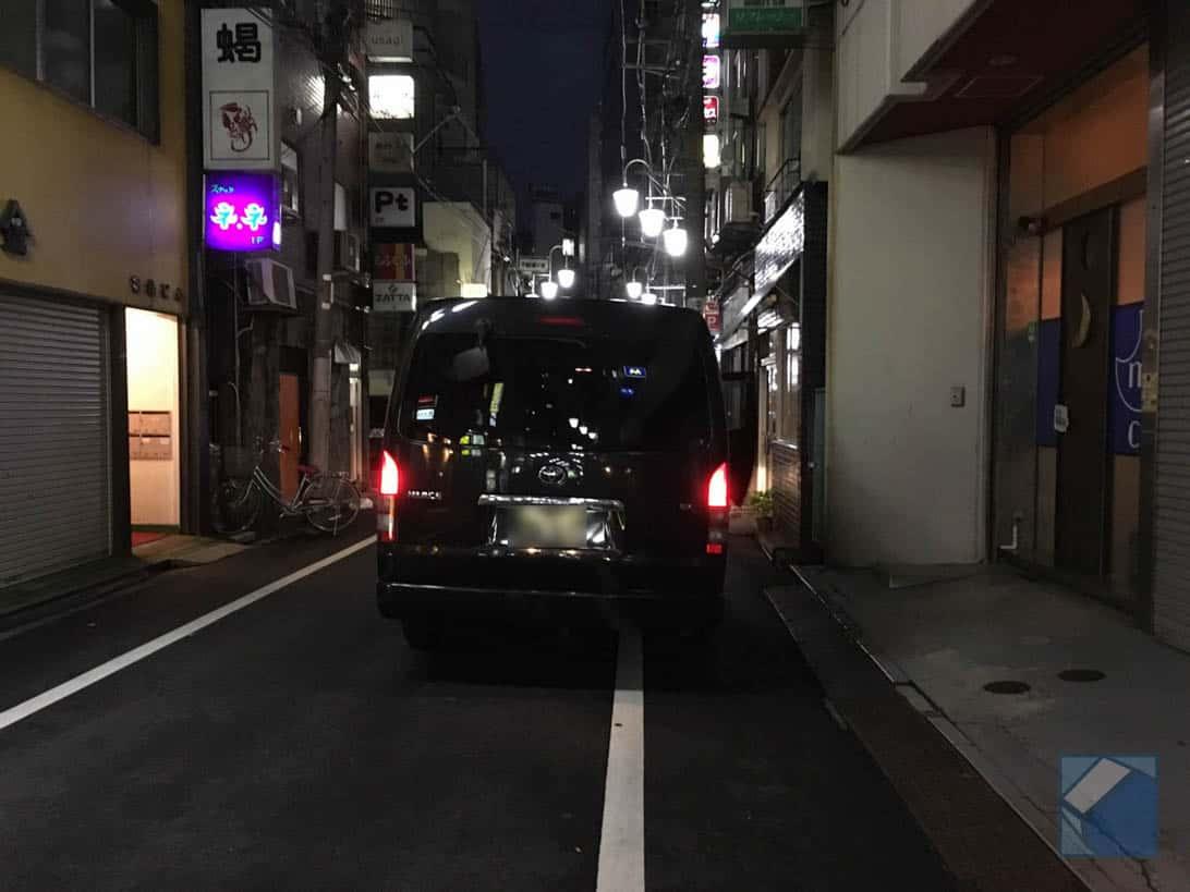 Uber haneda to tokyo 9
