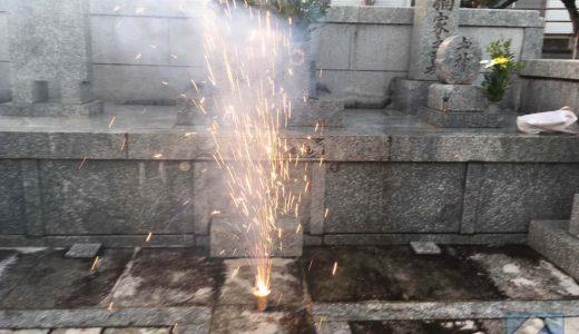 長崎市民「お盆といえばお墓で花火よね。え、やらんの?」
