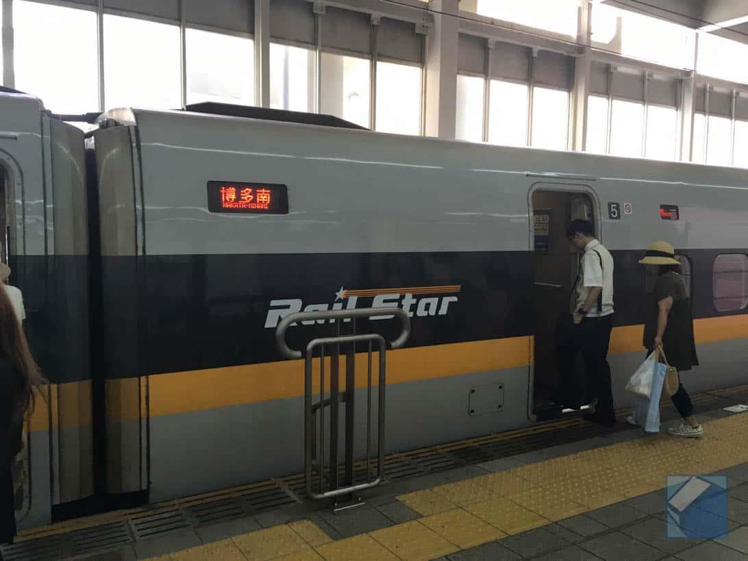 Hakataminami line 12