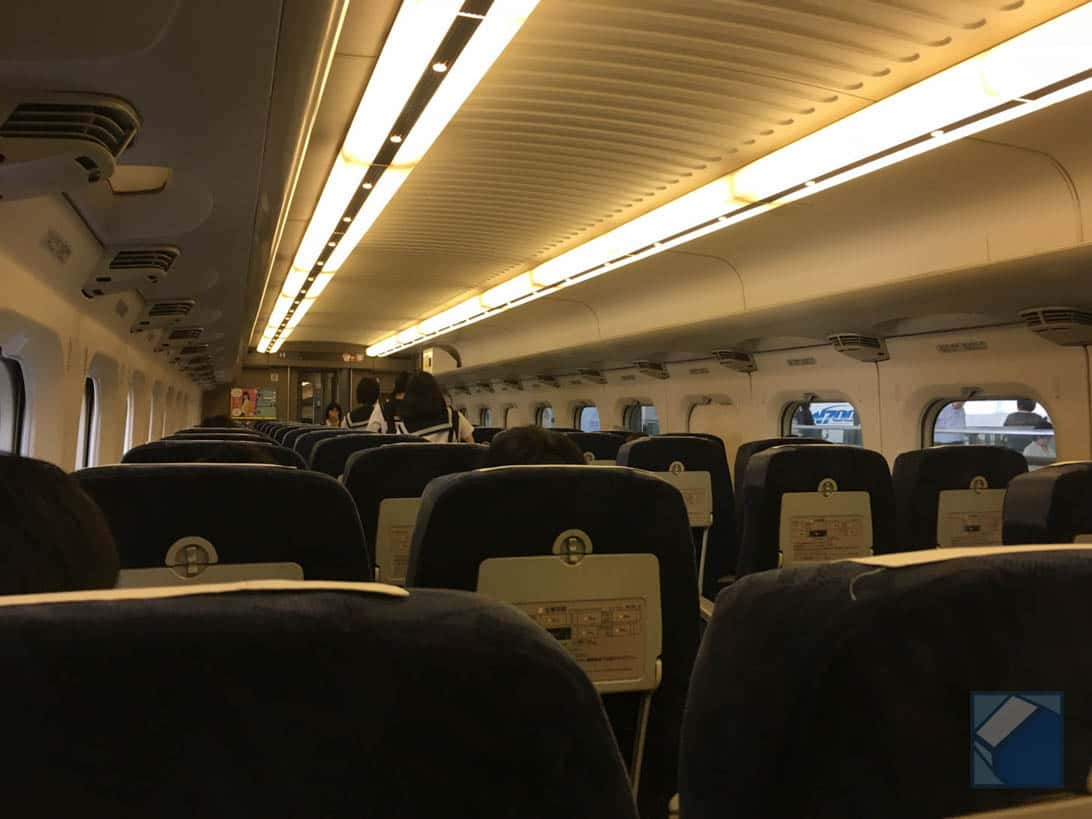 Hakataminami line 13
