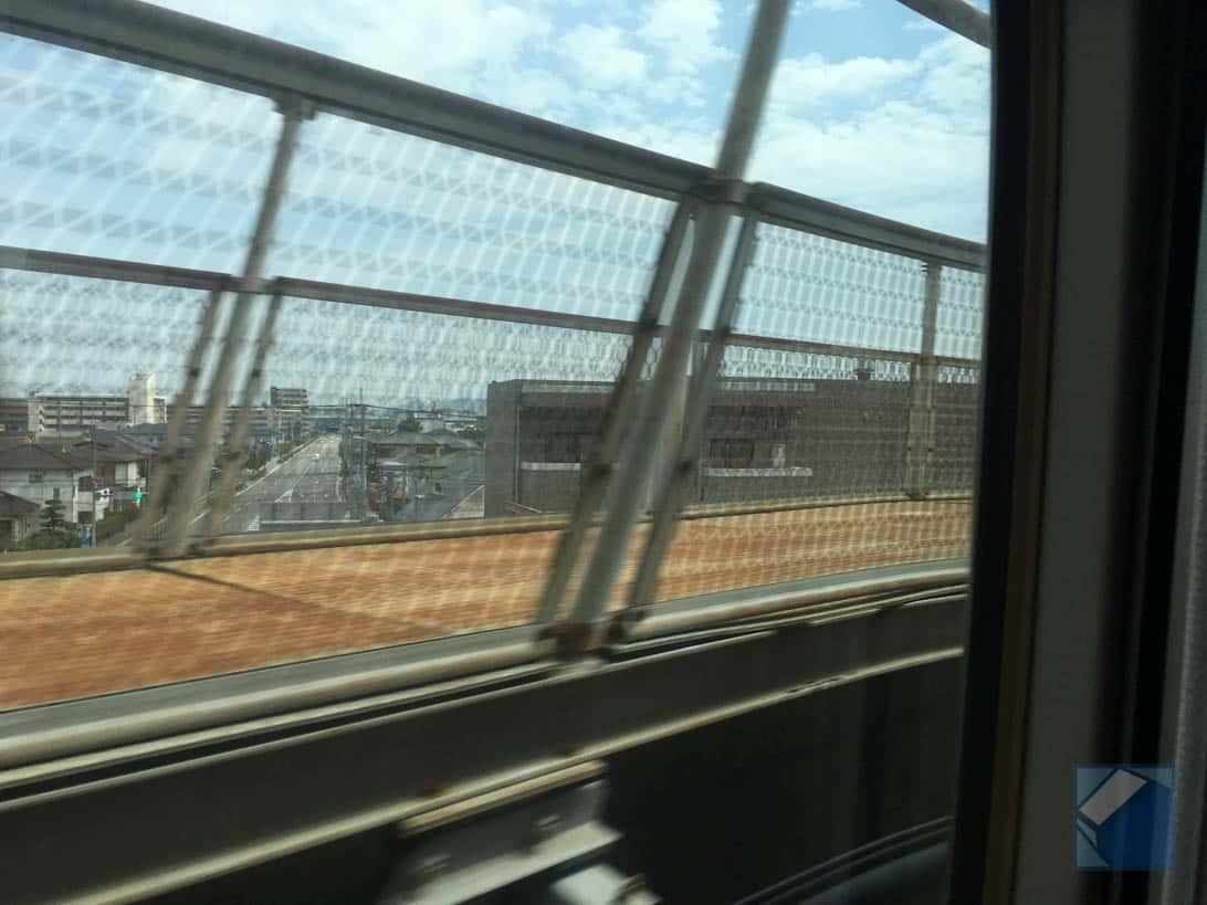 Hakataminami line 14