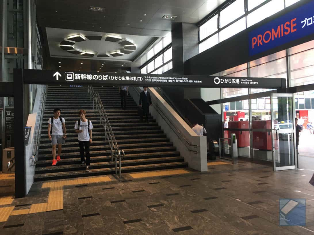 Hakataminami line 2
