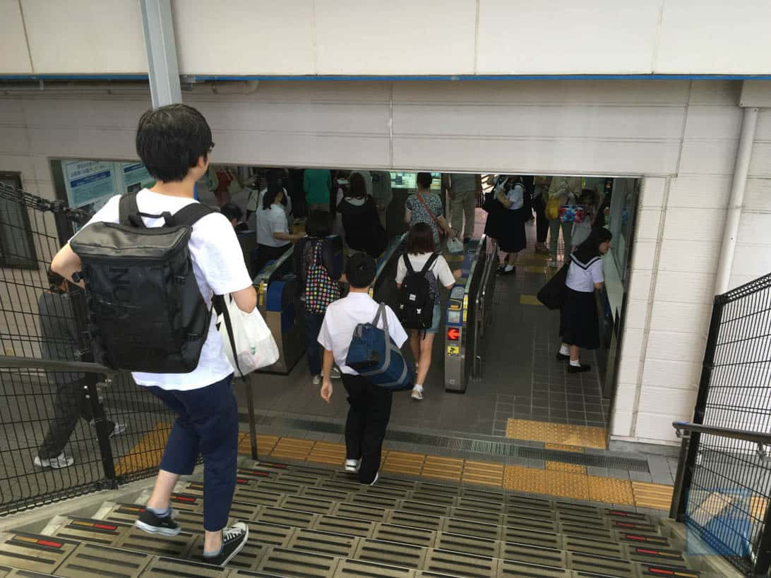 Hakataminami line 20