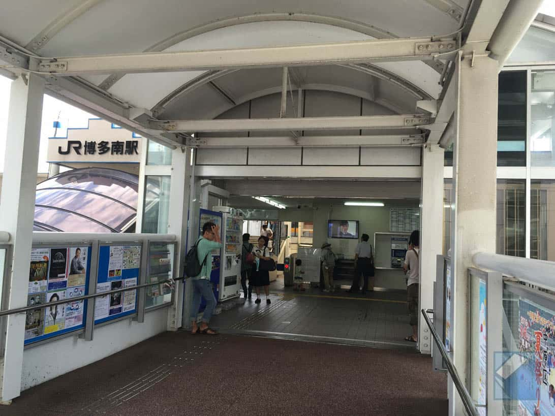 Hakataminami line 22