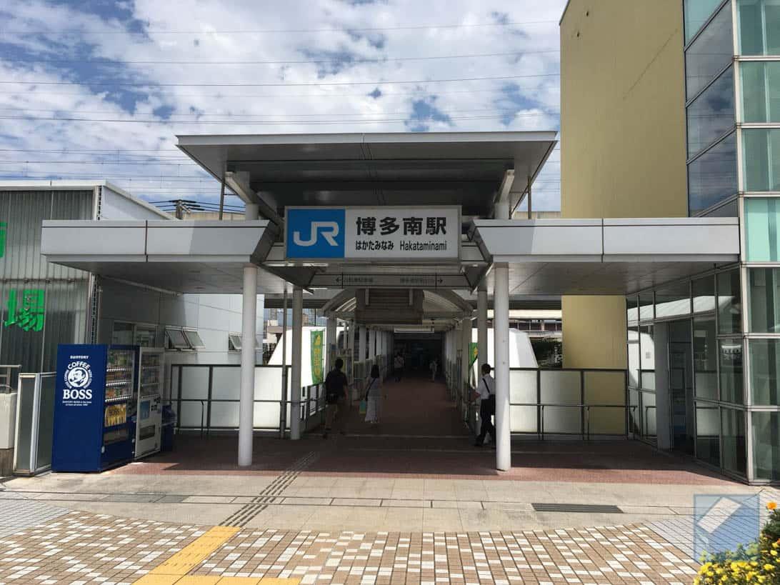 Hakataminami line 23