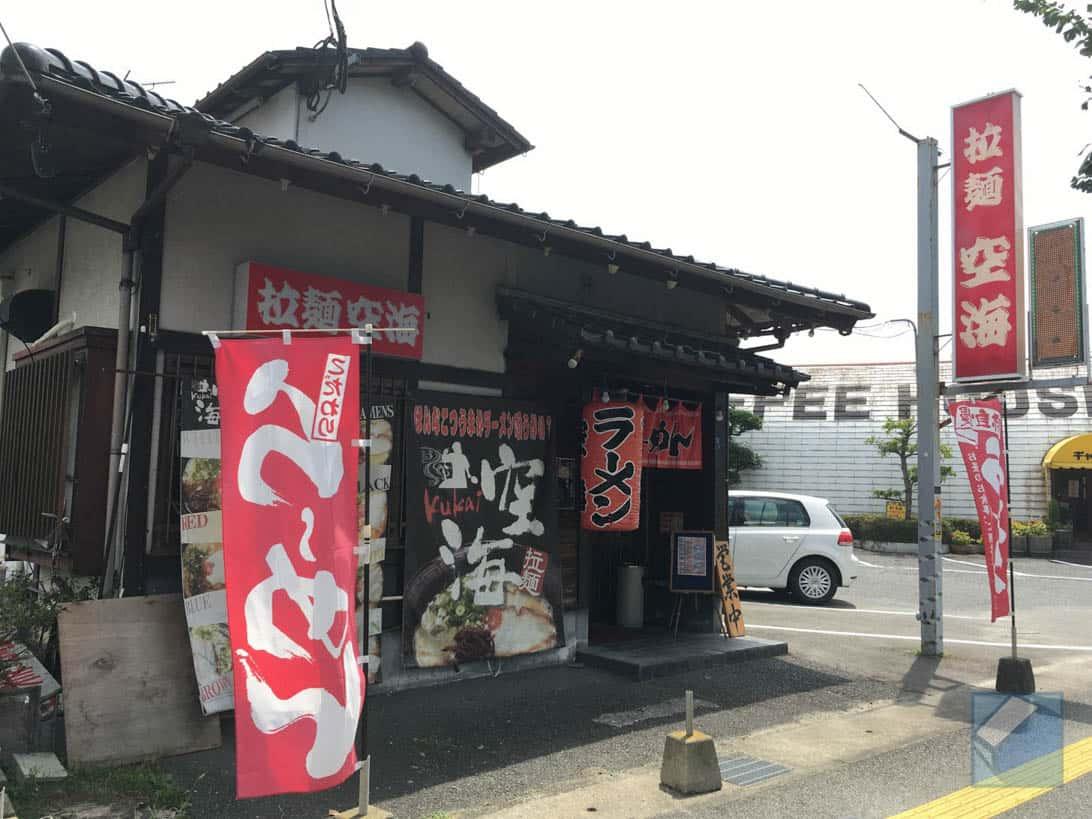 Hakataminami line 26
