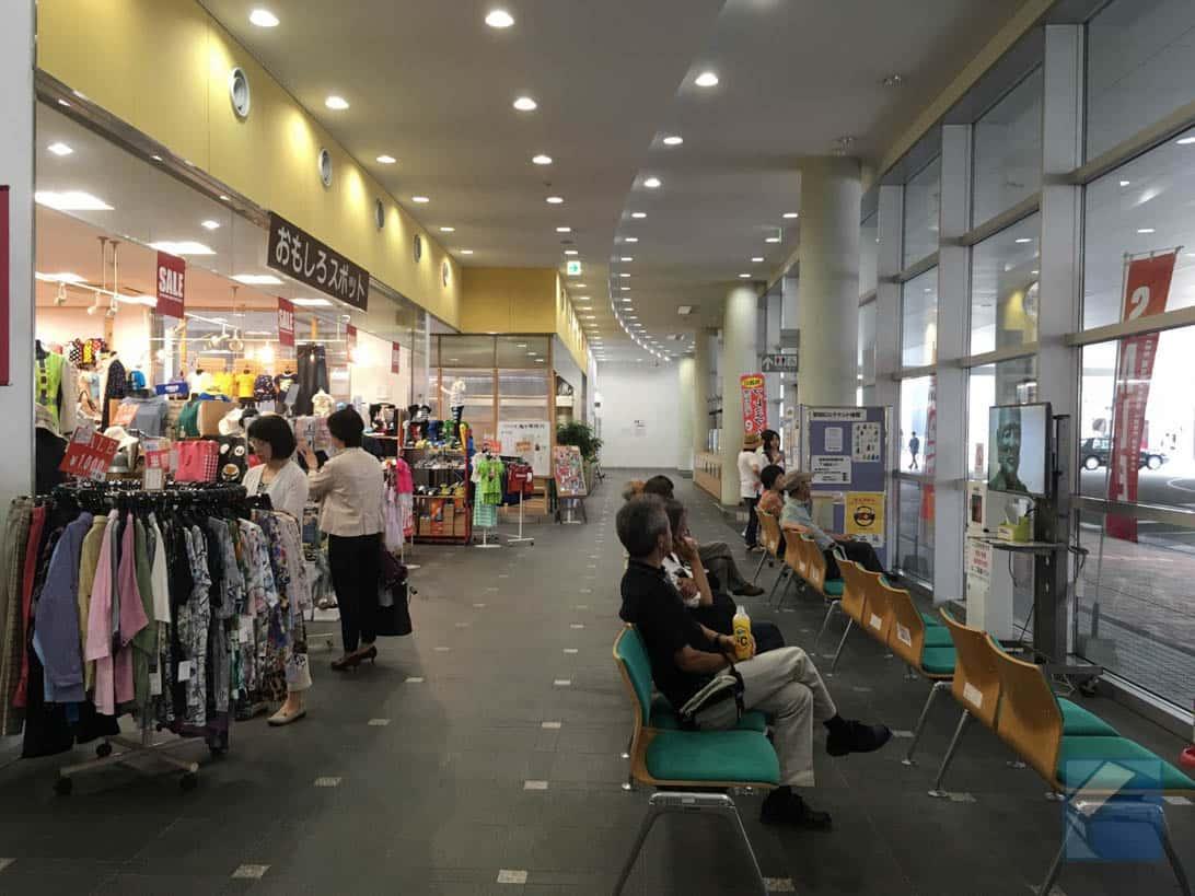 Hakataminami line 29
