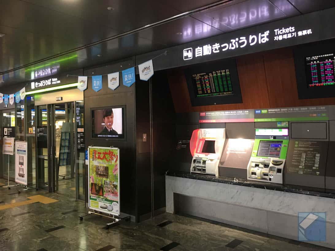 Hakataminami line 3