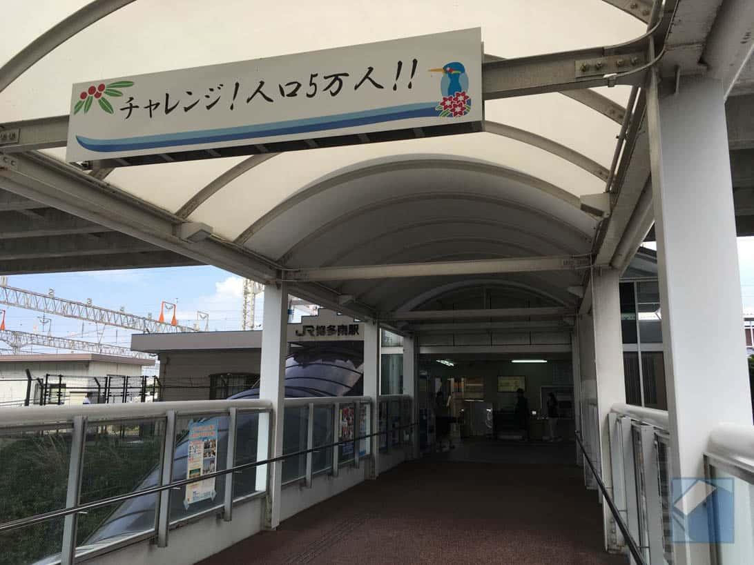Hakataminami line 31