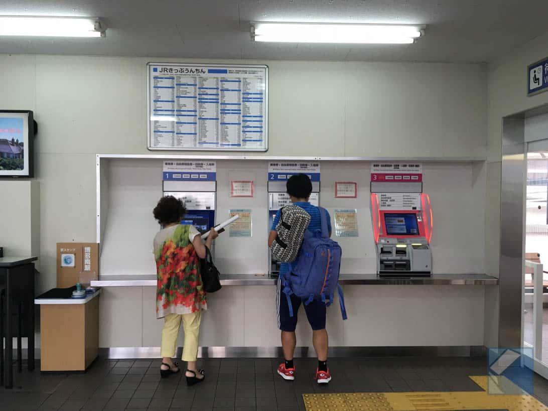 Hakataminami line 32
