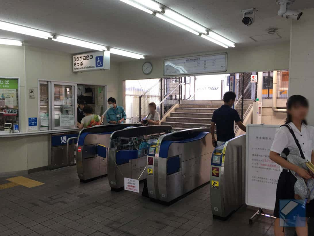 Hakataminami line 34