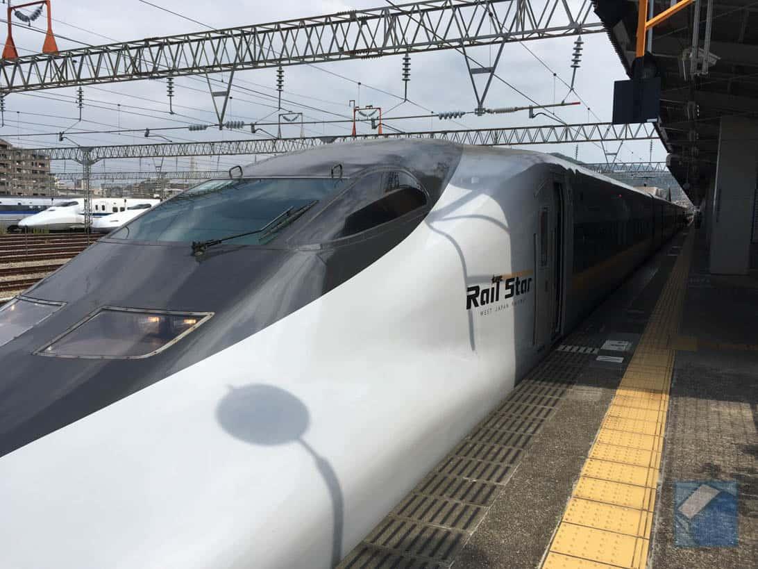 Hakataminami line 35