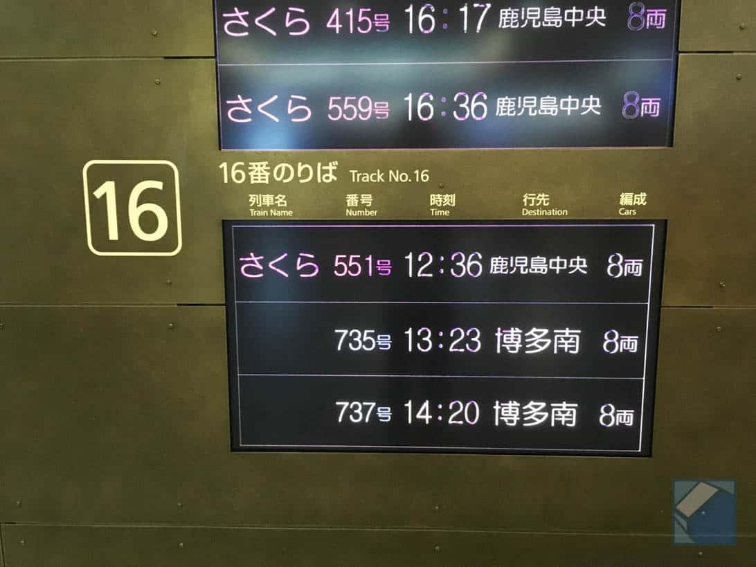 Hakataminami line 7