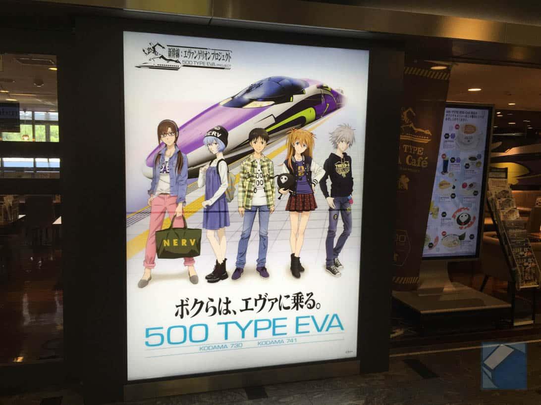 Hakataminami line 8
