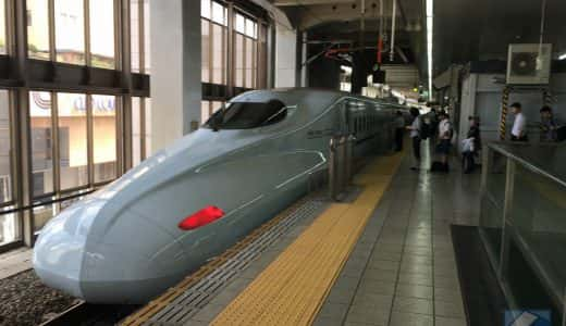 福岡〜広島・岡山の交通手段はどれを選ぶ?新幹線・電車・バス・車それぞれの安さや所要時間などを比較した